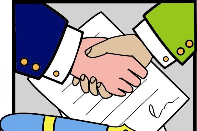 Составлю дополнительное соглашение к договору 1 - kwork.ru