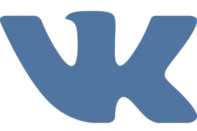 создам и оформлю группу в VK 1 - kwork.ru