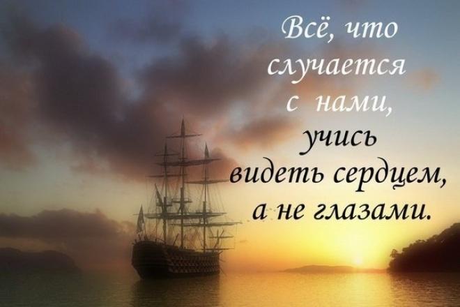 напишу для вас отличный стих 1 - kwork.ru