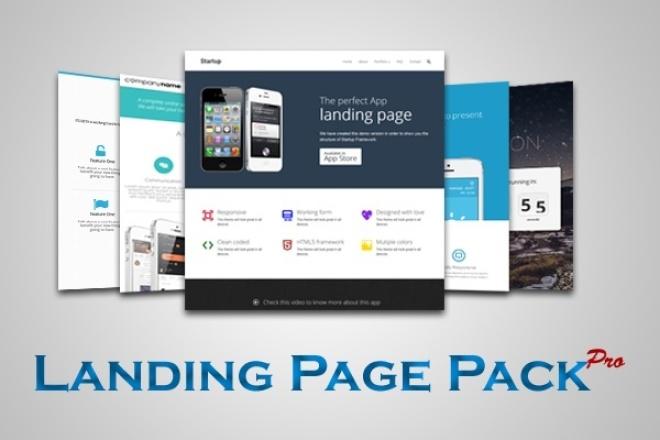 База платных Premium шаблонов для Landing Pages 1 - kwork.ru