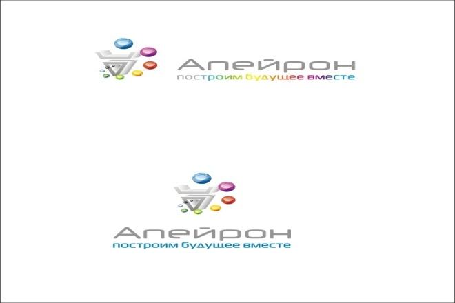 Логотип на заказ 1 - kwork.ru