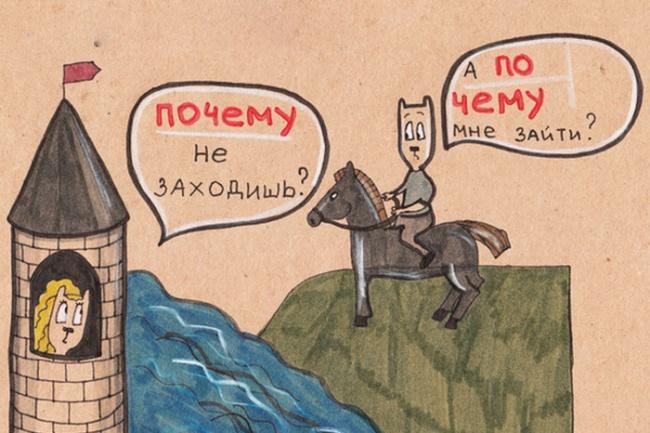 Переведу печатный текст на русском языке в электронный вид 1 - kwork.ru
