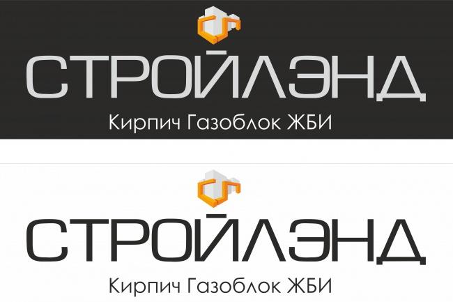 Нарисую вывеску (наружная реклама) 1 - kwork.ru