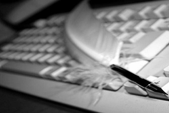 Напишу уникальные статьиСтатьи<br>Напишу уникальные статьи в программе Word. Добавлю фото, картинки если нужно. Постараюсь сократить время выполнения.<br>