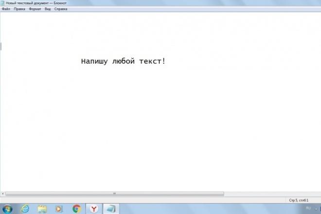 напечатаю любой текст из аудио или видео 1 - kwork.ru