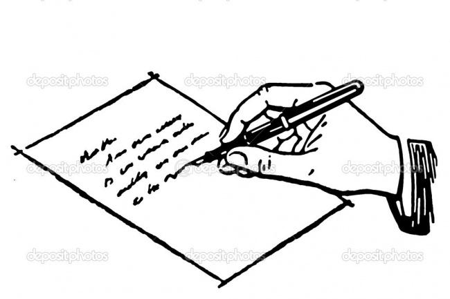 Наберу текстНабор текста<br>Сделаю качественный электронный набор текста с фотографий/сканов/изображений в текстовом редакторе, при необходимости сразу же исправлю явные орфографические и пунктуационные ошибки. Владею слепым десятипальцевым набором, что обеспечивает быстроту набора текста. Пришлю работу в нужном вам формате (.doc, .txt).<br>