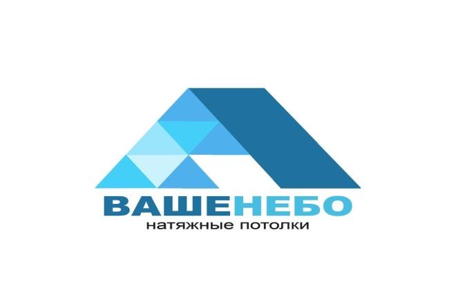 Перерисую ваш логотип. Уберу фон. Разработаю новый 19 - kwork.ru