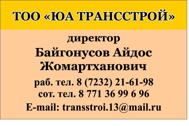изготовление макета оригинальных визиток 1 - kwork.ru