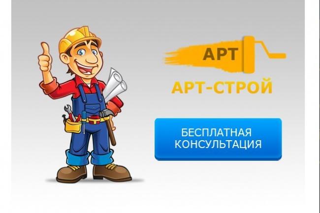 сделаю оформлению группы 2 - kwork.ru