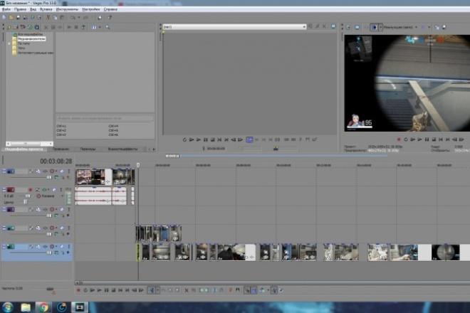 Отредактирую видеоМонтаж и обработка видео<br>Сделаю видео монтаж на ваши ролики по вашим предпочтениям. Чем дольше ролик и сложность его обработки тем дольше выполнение заказа. Максимальная продолжительность 90 минут.<br>