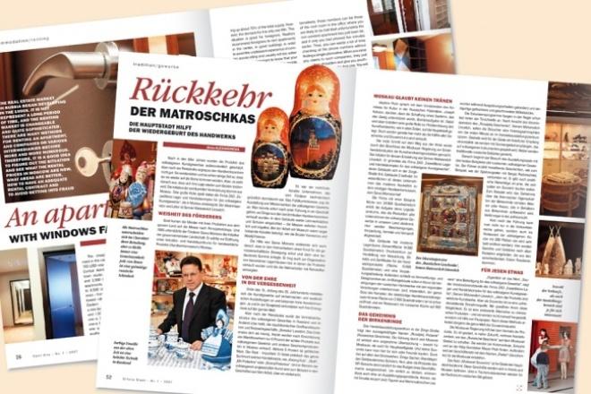 Разработаю верстку журнала 1 - kwork.ru