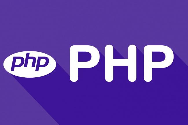 Аудит вашего сайта (любой фреймворкcms на PHP) 1 - kwork.ru