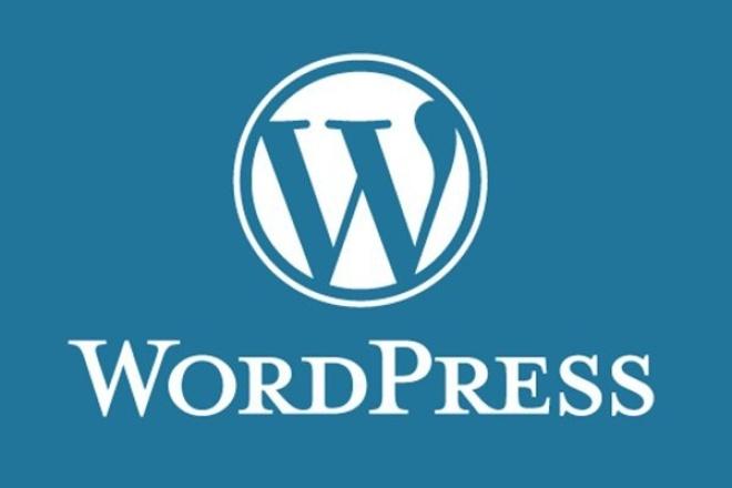 Сайт на WordpressСайт под ключ<br>Добрый день! Что входит в кворк: 1. Регистрация хостинга 2. Подбор и регистрация домена 3. Установка движка Wordpress на хостинг 4. Установка выбранной Вами темы 5. Установка ТОП-10 плагинов Wordpress 6. Создание до 10 разделов\страниц сайта 7. Настройка Главного меню сайта Предложение распространяется на: 1. Одностраничный сайт 2. Сайт визитка (4-8 страниц) 3. Сайт каталог (до 30 страниц) В подарок, оптимизация wordpress , чтобы быстрее грузился сайт!<br>
