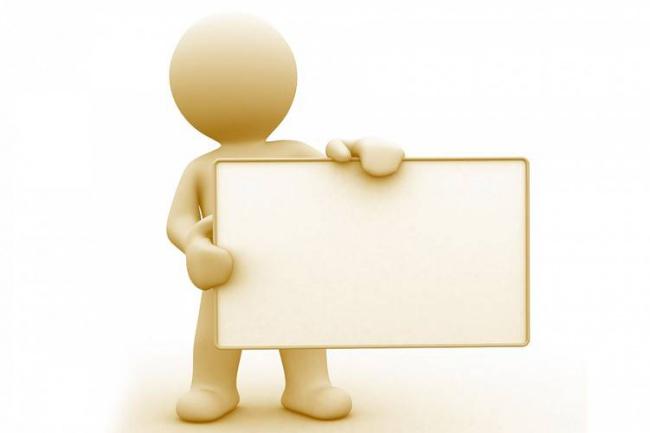 Добавлю картинки, фотоНаполнение контентом<br>Добавлю картинки или фотографии на ваш сайт. Работаю быстро. 200 картинок = 1 кворк<br>