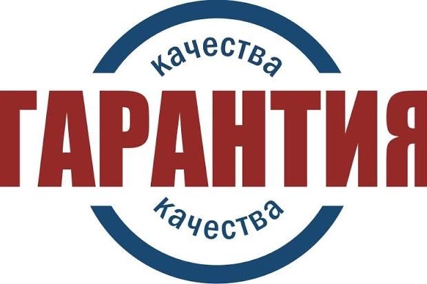 Кабинетные исследования с использованием современных методов 1 - kwork.ru