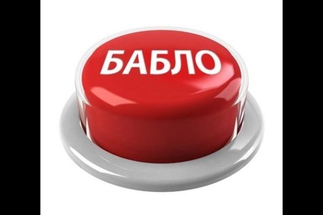 """напишу под заказ html-код кнопки """"Купить в кредит"""" с всплывающим окном 1 - kwork.ru"""