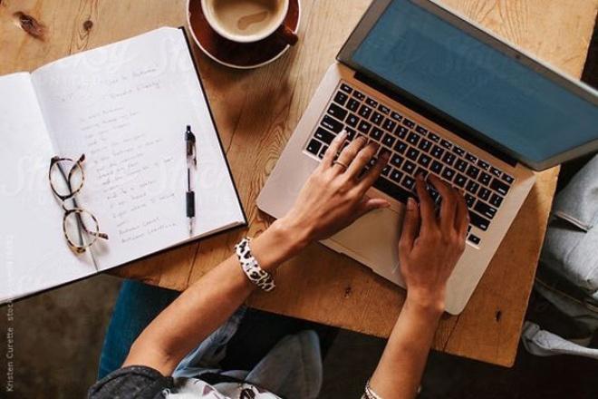Напишу текст на английскомСтатьи<br>Напишу на английском эссе, сочинение, письмо, текст для сайта, рабочее предложение, резюме, сопроводительный текст и др. Прекрасная орфография и пунктуация, длительное проживание в англоязычной среде. Могу писать как в художественном стиле, так и использовать разговорную лексику.<br>