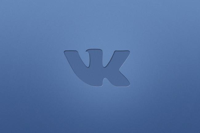 размещу вашу рекламу в 200 обсуждениях групп вконтакте 1 - kwork.ru