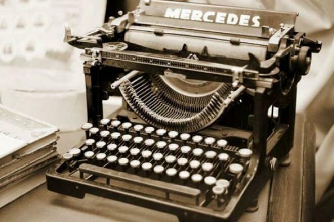 Набор текста из любого формата транскрибацияНабор текста<br>Набор рукописного текста,со сканов, фотографий, картинок и т.д. Предоставлю текст в электронном формате Microsoft Word (doc, docx). Исправлю орфографические и пунктуационные ошибки при их наличии. Грамотно и красиво оформлю.<br>
