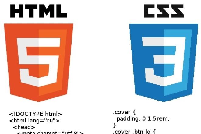 Вёрстка сайтаВерстка и фронтэнд<br>Редактирование имеющегося кода, создание с нуля. Для портфолио сделаю недорого и качественно. Работаю с CMS.<br>