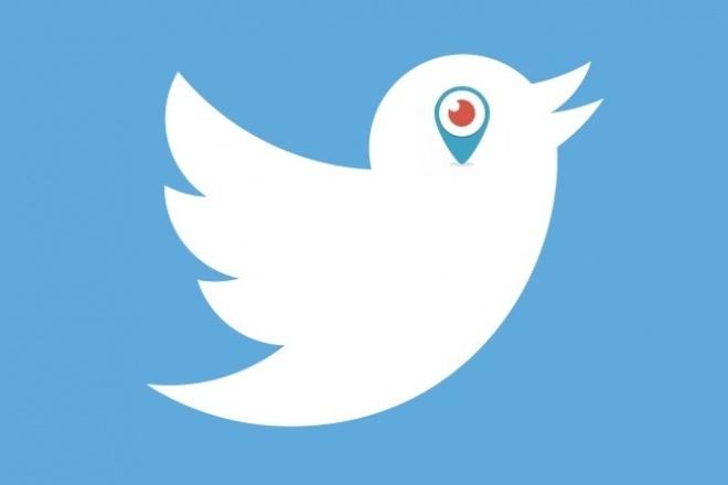 Продам 5 Твиттер аккаунтов 1 - kwork.ru