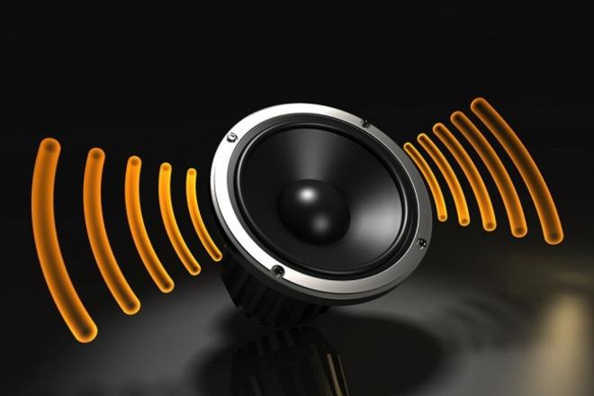 Обработаю звукРедактирование аудио<br>Улучшение звука, удаление шумов, звук будет слышен как на студийном микрофоне, нормализация звука, удаление щелчков и тому подобное<br>