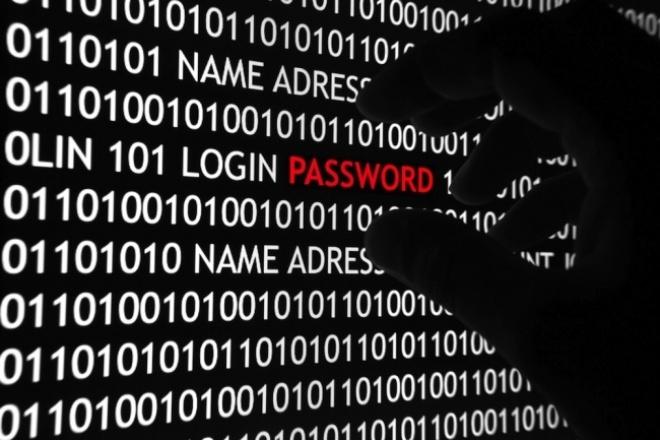 Восстановлю доступ к админке любого сайтаАдминистрирование и настройка<br>Восстановление административного доступа к сайту путём сброса пароля админа через БД. Гарантированно восстанавливается доступ к CMS Wordpress, Joomla, DLE, OpenCat форумным движкам phpBB, SMF. К другим движкам, как правило, тоже можно восстановить доступ, но сначала нужно проверить возможность.<br>