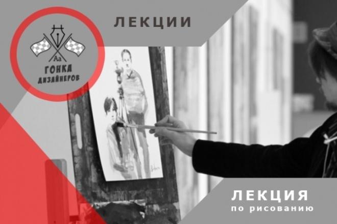 Создам оформление для группы вк, для канала на Youtube 1 - kwork.ru