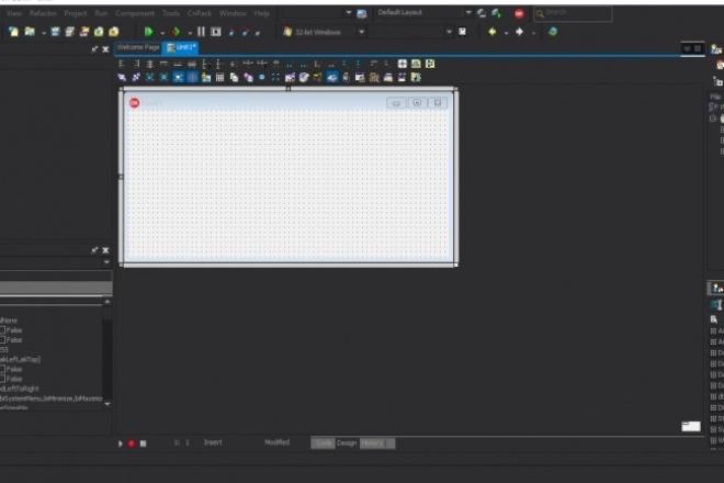 Напишу для вас программу на среде разработки Delphi 1 - kwork.ru