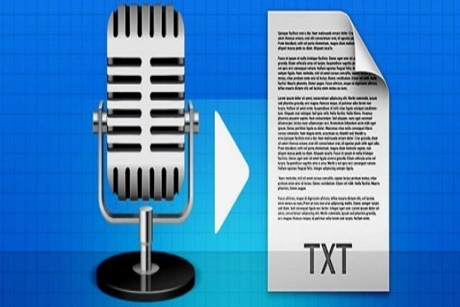 Сделаю транскрибацию. Из аудио в текст 1 - kwork.ru