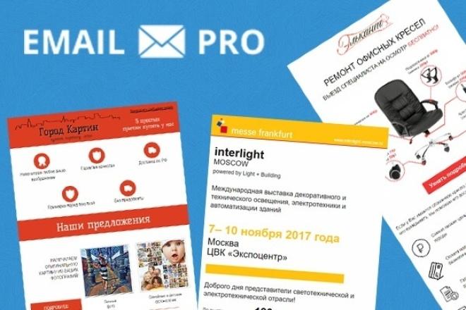 Дизайн HTML письма для email рассылкиВеб-дизайн<br>Закажите профессиональный дизайн HTML письма и повысьте эффективность своих email рассылок! Качественные письма от проекта Email Pro ? Опыт разработки писем более 5 лет! ? Уникальный дизайн! ? Разработка дизайна, с соблюдением всех требований и правил дизайна для HTML письма! ? В итоге вы получите PSD макет, готовый для верстки, с дизайном Вашего письма. Примеры работ в прикрепленных файлах.<br>