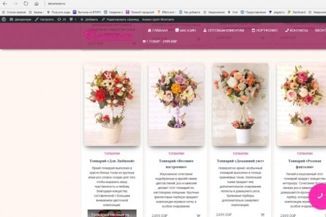 Сайт-лендинг Wordpress с интернет-магазином 1 - kwork.ru