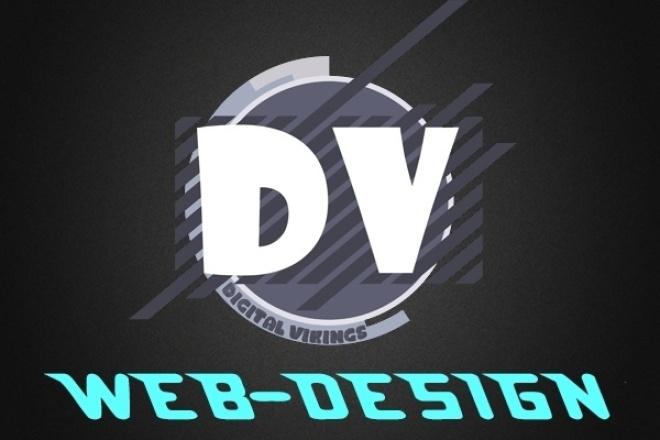 Создам сайт на HTMLСайт под ключ<br>Создание сайта на HTML. Есть большой опыт. Делаем всё быстро и качественно, выполняем все ваши требования.<br>