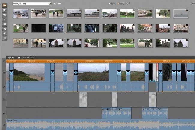 Монтаж видеоМонтаж и обработка видео<br>Сделаю монтаж вашего видео: обрезка, вырезка неудачных кадров, склейка отдельных кусков видео-файлов. Наложение фоновой музыки, переходов, титров. При необходимости подберу фоновую музыку. Если есть желание выложить ваш фильм на YouTube, подберу музыку, не нарушающую авторских прав.<br>