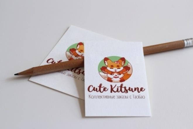 2 варианта логотипа 1 - kwork.ru