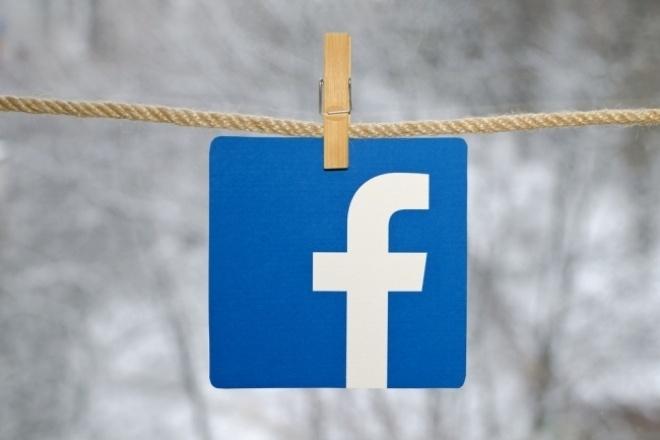 320 подписчиков на ваш паблик в FacebookПродвижение в социальных сетях<br>Подписчики в ваш паблик, FanPage в Facebook. Гонитесь за скоростью и количеством? Зря! Мы предлагаем качество, безопасность и эффективность. Мы гарантируем только живых подписчиков с активными аккаунтами. 320+ вступивших в публичную страницу или вашу FanPage, лайки на паблик! Огромный охват аудитории! В основном русскоязычные пользователи! К вашему сообществу или публичной странице присоединится выбранное вами количество пользователей. Как известно, чтобы вступить в FanPage нужно нажать лайк! Это главное отличие фан-страницы от группы! Поэтому лайки на страницу и вступление в FanPage объединены в одном заказе. Прекрасно подходит для новых, развивающихся пабликов Плавное увеличение числа вступивших Без санкций со стороны администрации Facebook Гарантия качества работы Наши подписчики - живые люди, которые могут по своей воле отписываться от вашей группы или фанпейдж, их число не превышает пяти процентов.<br>