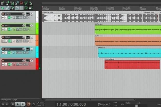 Качественное сведение и мастерингРедактирование аудио<br>Сведение + мастеринг вашей композиции. Обработка голоса. Удаление шумов. Наложение различных эффектов. Коррекция вокала.<br>