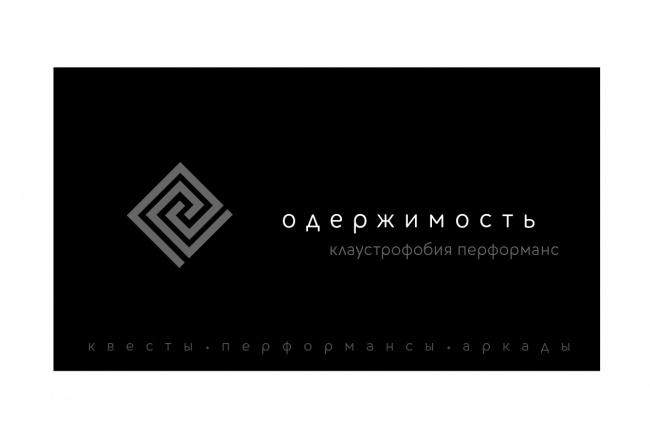 ВизиткиВизитки<br>Создам визитку на основе Вашего логотипа с учетом Ваших пожеланий. Если Вам нужна двусторонняя визитка, воспользуйтесь, пожалуйста, дополнительными опциями.<br>