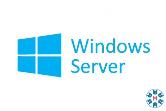 Windows Server - установка, настройка, сопровождение, восстановлениеАдминистрирование и настройка<br>- Установка и настройка сервера (ов) на Windows, в том числе и под специализированные задачи (1C, Active Directory, сервер терминалов, Виртуализация и т. д. ); - Установка дополнительного ПО; - Настройка по Вашим ТЗ; - Восстановление серверов после сбоев; - Консультации по Windows в рамках выполнения задачи по кворку.<br>