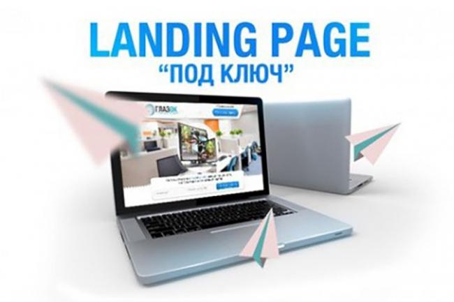 Сделаю копию любого лендинга (landing page) 1 - kwork.ru