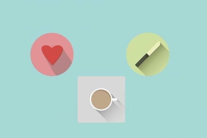 Сделаю две иконки в стиле минимализмаБаннеры и иконки<br>Могу сделать две иконки в стиле Flat или же в стиле минимализма. Рисую их я в программе Adobe illustrator.<br>
