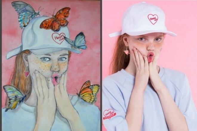 Нарисую портрет по фото или иллюстрацию с нуля или по фото 1 - kwork.ru