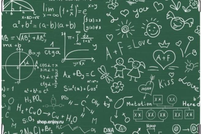 Помогу решить школьные заданияРепетиторы<br>Окажу помощь в решении любых заданий по любым школьным предметам за любой класс. Я не просто сделаю какое-либо задание, а научу Вас выполнять его.<br>