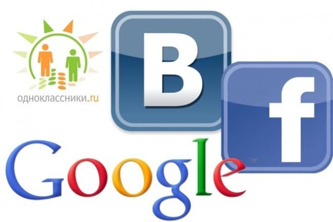 Размещу Вашу рекламу в VK пабликеПродвижение в социальных сетях<br>Паблик активный, аудитория разновозрастная и разнополая. Постоянный поток лайков и репостов. Хорошее соотношения цены/качества.<br>