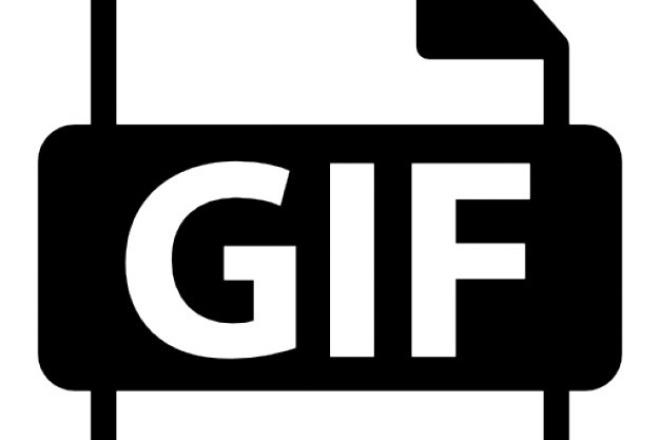 Создам gif-картинку( гифку) 1 - kwork.ru