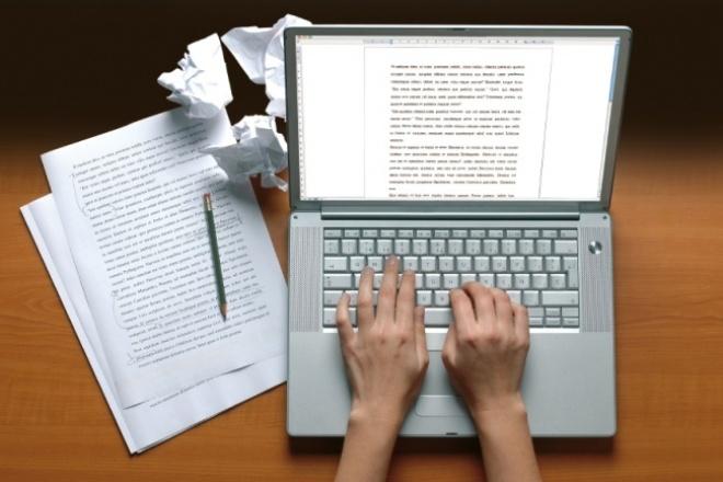 Сделаю рерайт статьи/информационного блока и прочегоСтатьи<br>Качественно перепишу Вашу статью с использованием ключевых слов, для поисковой оптимизации, в короткие сроки. Корректирую статьи с учетом целевой аудитории. Приветствуются статьи о косметологии, быте, медицине, отношениях, животных, литературе, путешествиях. Стаж в области рерайта и набора текста - 3 года. Сроки зависят от объема текста: до 6000 зн. - сутки, от 6000 зн. - 2 дня. Срочная корректировка статьи - до 5000 зн.- менее 4 часов Так же, могу подобрать качественные контекстные изображения, за небольшую дополнительную плату.<br>