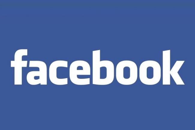 Добавлю 200 человек в вашу группу FacebookПродвижение в социальных сетях<br>Добавлю 200 человек в вашу группу с учетом пола, страны (Россия, Украина, Европа, Азия, Америка) Только живые люди, способные проявить интерес к вашим публикациям. Участники могут добровольно уйти из группы, но % таких участников не превышает 20-40% от общего количества вступивших.<br>