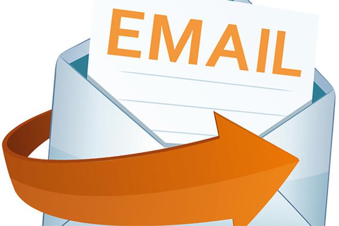 Валидная email база почт 1 - kwork.ru