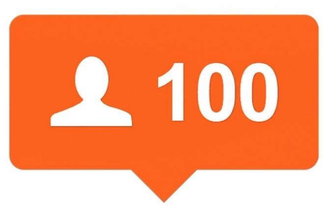 Накрутка 6000 подписчиков или просмотров на любые соц.сети 1 - kwork.ru