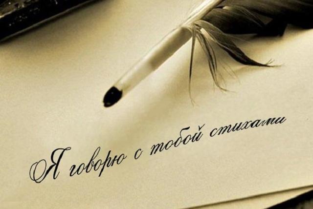 Напишу стихотворение с душой 1 - kwork.ru